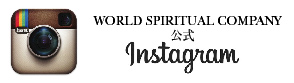 WORLD SPIRITUAL COMPANY