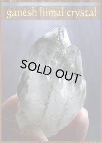 セール対象商品◇ガネーシュヒマラヤ産クローライト水晶(G'')20%OFF!!4880円→3900円