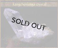 高品質カンチェンジュンガ産ヒマラヤ水晶クラスター(K)