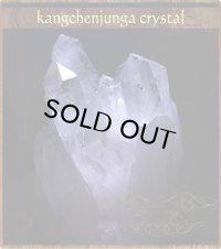 高品質カンチェンジュンガ産ヒマラヤ水晶クラスター(O)