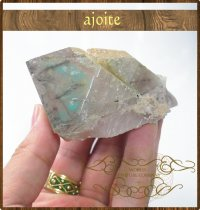 天使とソウルメイトの石♪アホイト原石◇大154.50g