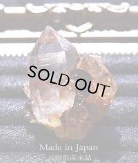 国産スーパークリアー長野県水晶クラスター(B)◇