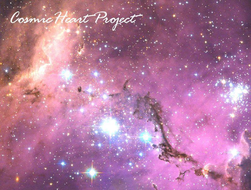 コスミックハートプロジェクト