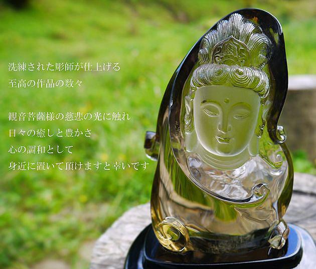 彫刻(観音菩薩)