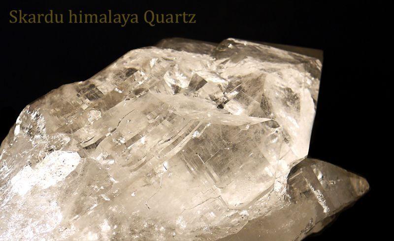 スカルドゥ産水晶